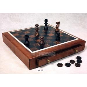 Kangaroo Набор для игры в шахматы арт.3696