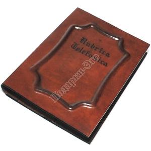 Kangaroo Телефонная книга арт.2083